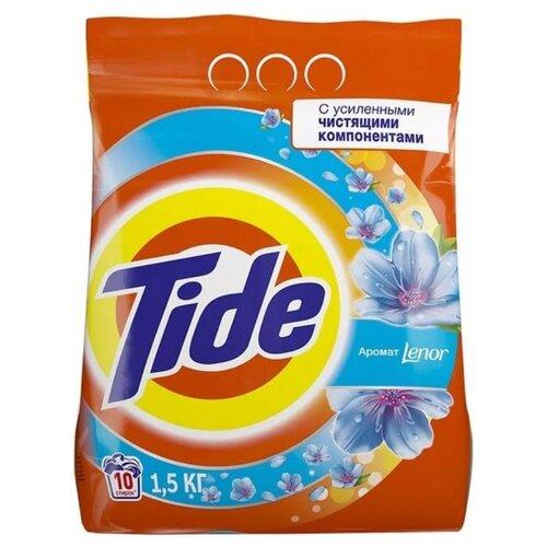 Стиральный порошок Tide Lenor Touch of Scent (автомат) 1.5 кг пластиковый пакетСтиральный порошок<br>