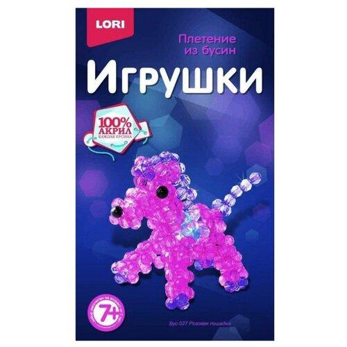 LORI Набор для бисероплетения Розовая лошадка розовый/фиолетовый lori набор для бисероплетения сакура розовый