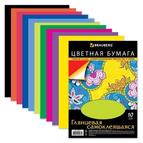 Купить Цветная бумага самоклеящаяся мелованная BRAUBERG, A4, 10 л., 10 цв. 3 наборов в уп., Цветная бумага и картон