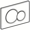 Кнопка смыва GEBERIT 115.770.11.5 Sigma 01