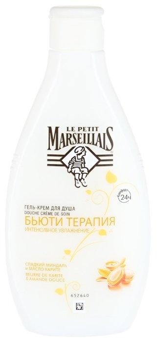Гель-крем для душа Le Petit Marseillais Сладкий миндаль и масло карите