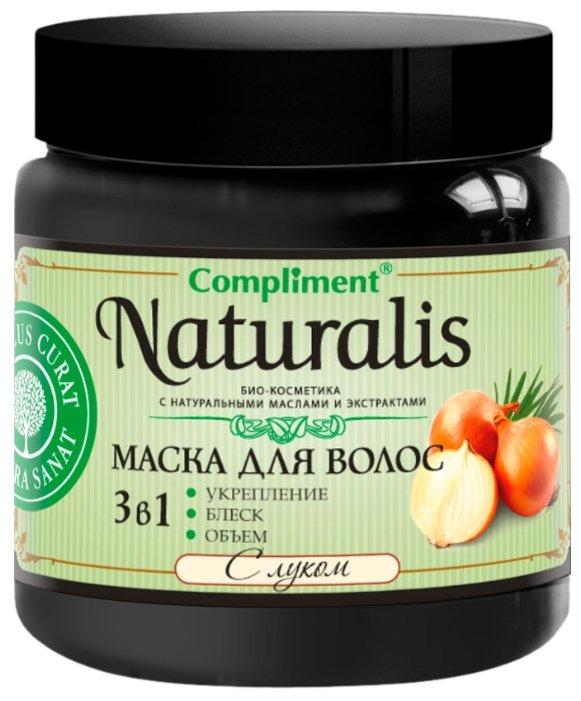 Compliment Naturalis Маска для волос 3 в 1 с луком