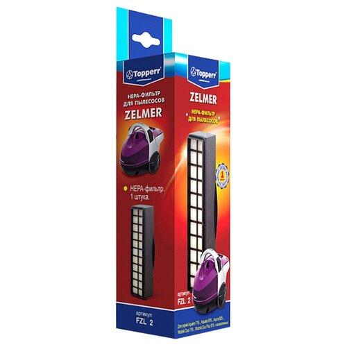 Topperr HEPA-фильтр FZL 2 1 шт.Аксессуары для пылесосов<br>