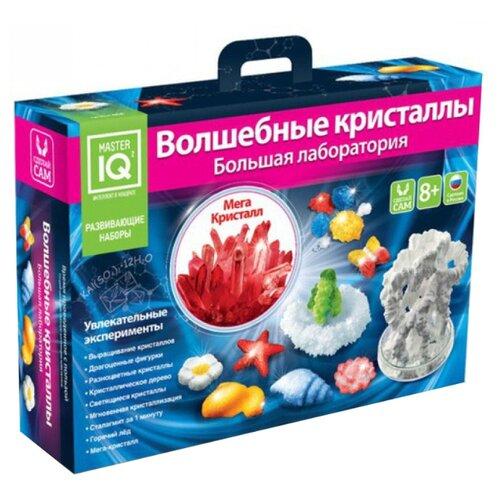 Купить Набор для исследований Master IQ² Волшебные кристаллы. Большая лаборатория, Наборы для исследований