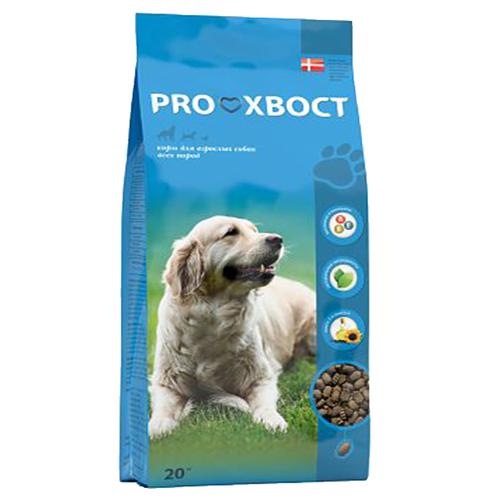 Корм для собак PROхвост (20 кг) Сухой корм для взрослых собак всех породКорма для собак<br>