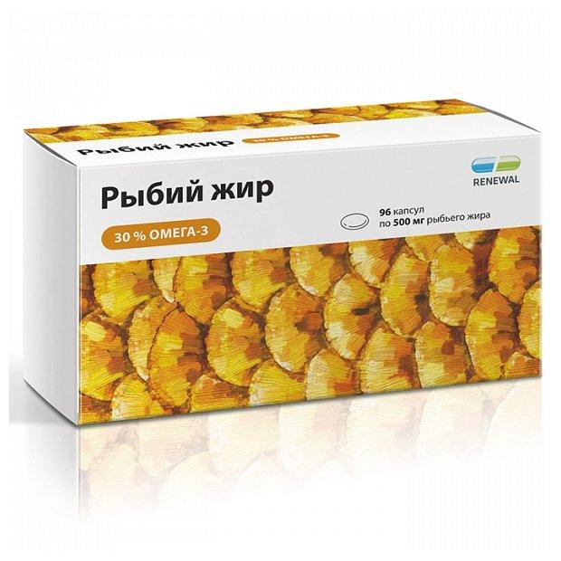 Рыбий жир капс. 0,5г №96 Renewal