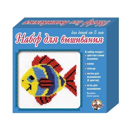 Купить Десятое королевство Набор для вышивания крестиком Рыбка (00312), Наборы для вышивания