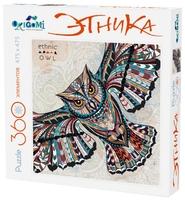 Пазл Origami Этника Сова (02897) , элементов: 360 шт.