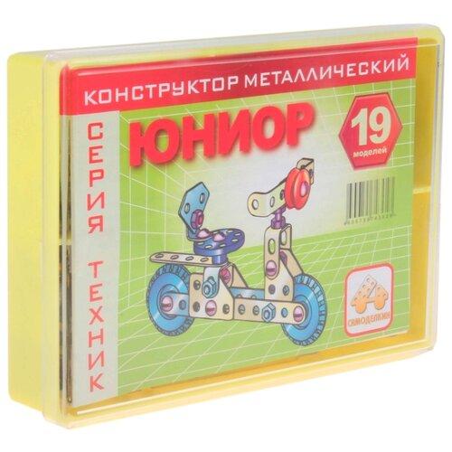 Купить Винтовой конструктор Самоделкин Техник 03002 Юниор, Конструкторы