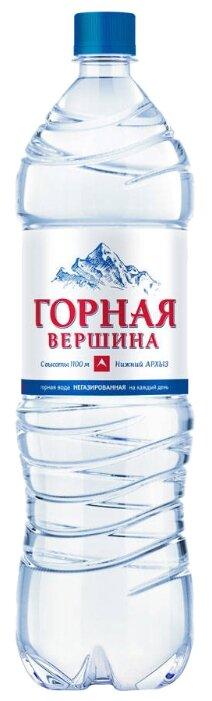 Минеральная питьевая вода Горная вершина негазированная, ПЭТ