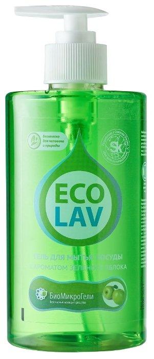 БиоМикроГели Гель для мытья посуды EcoLav Зеленое яблоко