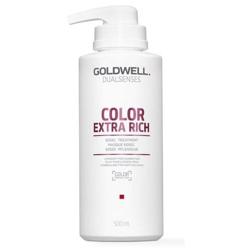 Купить Goldwell DUALSENSES COLOR EXTRA RICH Уход за 60 секунд для блеска окрашенных волос, 500 мл