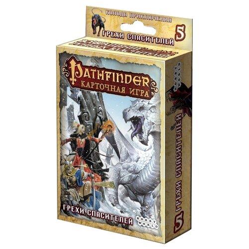 Купить Дополнение для настольной игры HOBBY WORLD Pathfinder. Грехи спасителей, Настольные игры