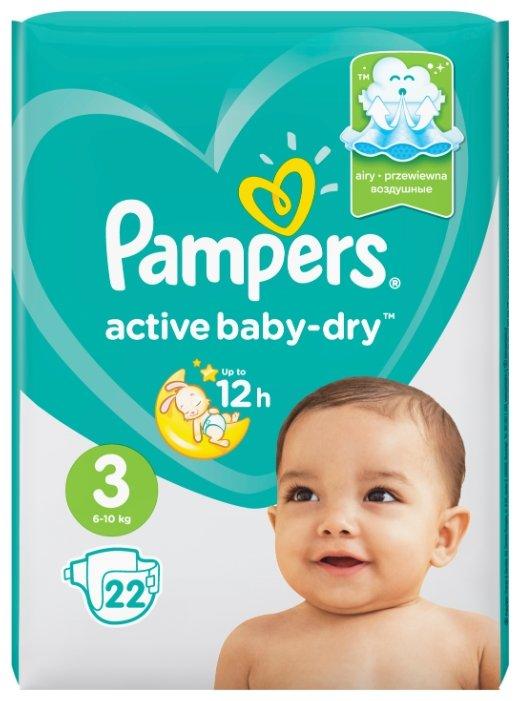 Pampers подгузники Active Baby-Dry 3 (6-10 кг) 22 шт.