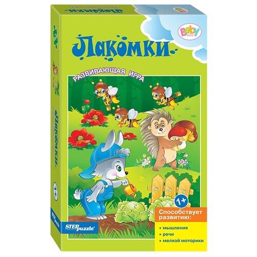 Набор пазлов Step puzzle Baby Step Лакомки (76185) пазлы step puzzle коврик для сборки пазлов