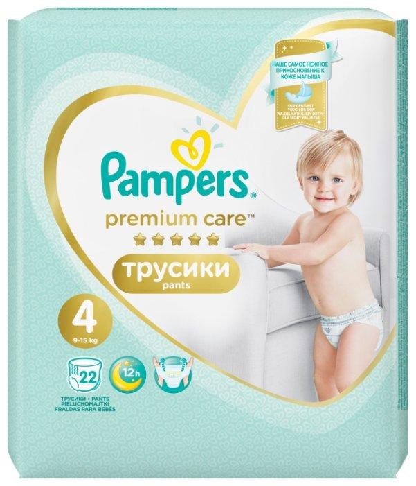 Pampers Premium Care трусики 4 (9-15 кг) 22 шт. — купить по выгодной цене на Яндекс.Маркете