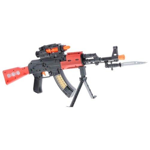 Купить Автомат Abtoys Arsenal (ARS-248), Игрушечное оружие и бластеры