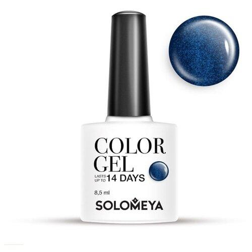 Гель-лак Solomeya Color Gel, 8.5 мл, оттенок Aries/Овен 36 solomeya гель лак color gel тон irish scg054 айриш 8 5 мл