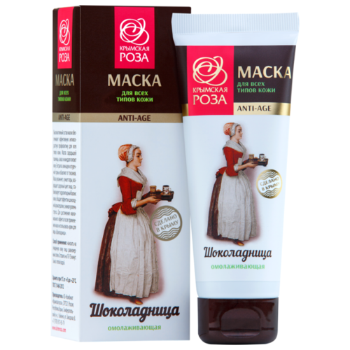 Маска Крымская Роза Шоколадница для всех типов кожи 75 мл крем для ухода за кожей крымская роза крем шоколадница для всех типов кожи 75 мл