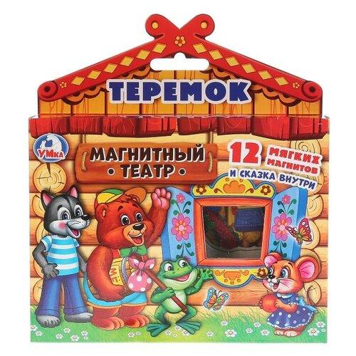Умка Магнитный кукольный театр Теремок умка кукольный театр три поросенка