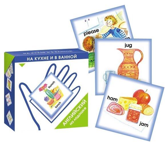 Набор карточек Маленький гений Английский на ладошке. На кухне и в ванной 10.5x10.5 см 48 шт.