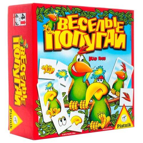 Настольная игра Piatnik Веселые попугаи настольная игра piatnik веселые попугаи