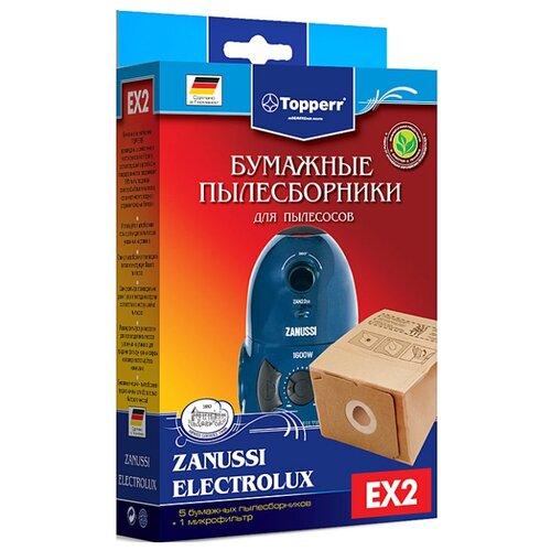 Фото - Topperr Бумажные пылесборники EX2 5 шт. topperr бумажные пылесборники sm5 5 шт