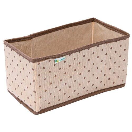 HOMSU Коробка для вещей в прихожую/гардеробную бежевый