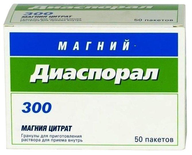 Магний-Диаспорал 300 гран. пригот. р-ра д/вн. приема 295,7мг/5г пак. №50