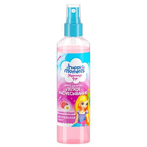 Купить Happy Moments Маленькая Фея Несмываемый спрей для волос Легкое расчесывание 160 мл 162 г, Средства для купания