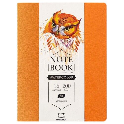 Скетчбук для акварели Малевичъ 16 х 21 см, 200 г/м?, 16 л. shammy orangeАльбомы для рисования<br>