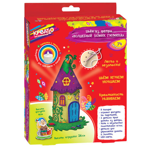 Купить РОСМЭН Набор для шитья Шьем из фетра Волшебный домик гномика (31386), Наборы для шитья