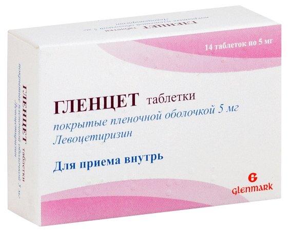 Гленцет таб. п/о плен. 5мг №14