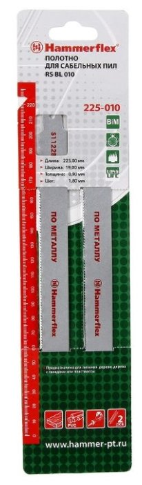 Пильное полотно для сабельной пилы Hammer S1122BF 2 шт.