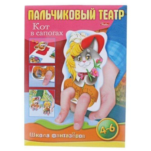 Hatber Пальчиковый театр Кот в сапогах (2ИК4_17385), Кукольный театр  - купить со скидкой