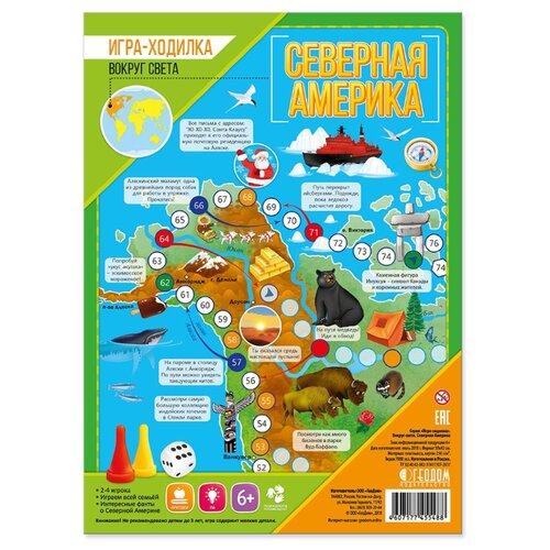 Настольная игра ГеоДом Вокруг света. Северная Америка геодом карта мира настольная для малышей вокруг света со смешариками 58х38 см лам геодом