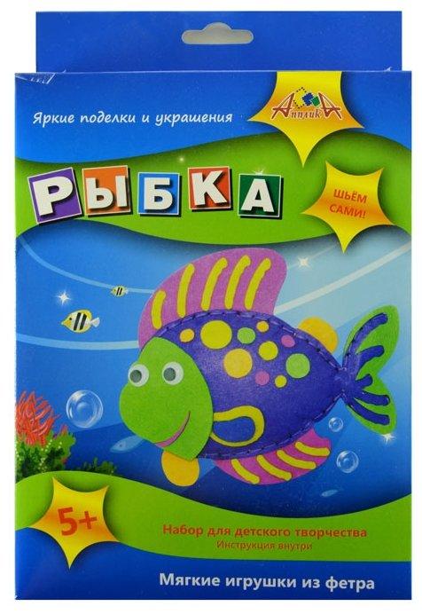 Апплика Набор Мягкие игрушки из фетра Рыбка (С2436-09)