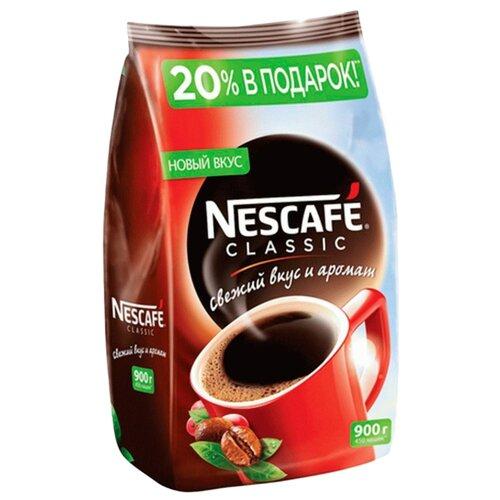 Кофе растворимый Nescafe Classic гранулированный, пакет, 900 г