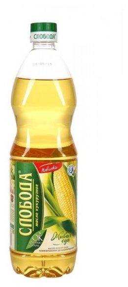 Слобода Масло кукурузное