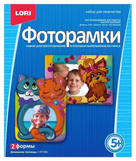 LORI Фоторамки - Домашние питомцы (НР-001)