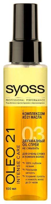 Syoss OLEO 21 Двухфазный спрей для волос
