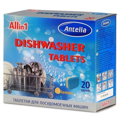 Antella All in 1 таблетки (лимон) для посудомоечной машины 20 шт.