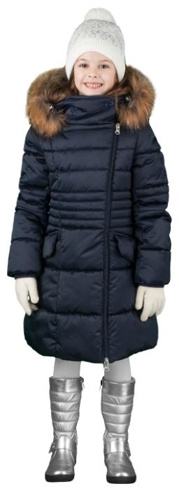 Пальто BOOM! by Orby 70474D размер 110-60-54, темно-синий