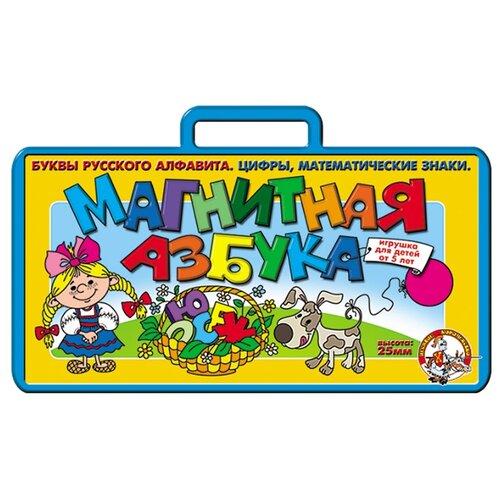 Набор букв и цифр Десятое королевство Магнитная азбука в чемодане 00807 десятое королевство набор цифр и букв русского алфавита на магните десятое королевство