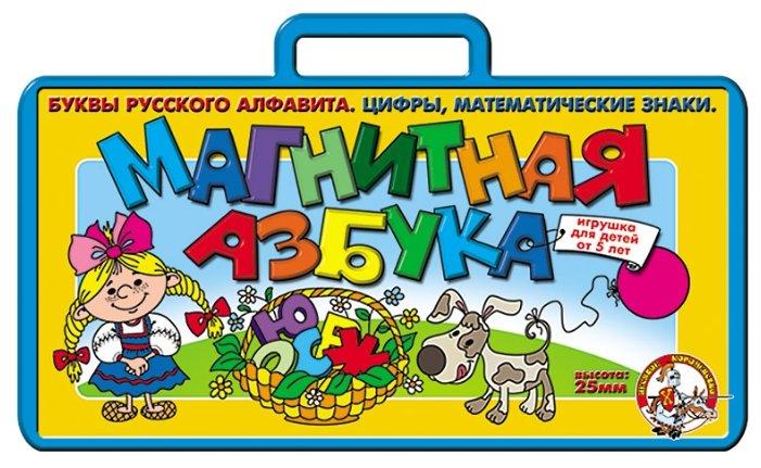 Набор букв и цифр Десятое королевство Магнитная азбука в чемодане 00807
