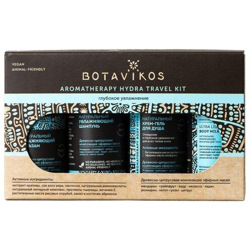 Набор BOTAVIKOS Hydra travel kit