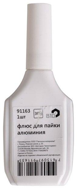 Флюс B10 для алюминия 91163