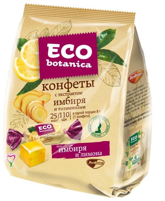 Мармелад Eco botanica с экстрактом имбиря и витаминами 200 г