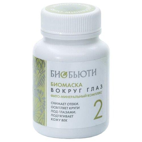 Биобьюти Биомаска для кожи вокруг глаз №2 50 г подводка для глаз биобьюти биобьюти bi021lwehds9