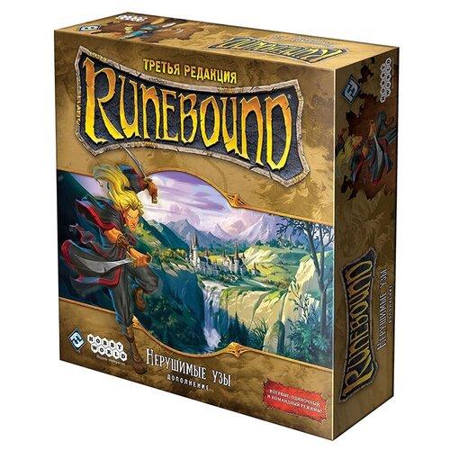 Купить Дополнение для настольной игры HOBBY WORLD Runebound. Третья редакция. Нерушимые узы, Настольные игры